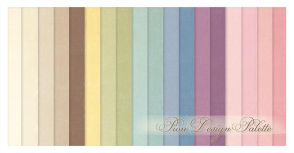 Pion Design Palette