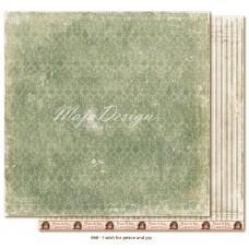 Papir - I wish for peace and joy - I Wish