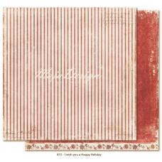 Papir - I wish you a happy holiday - I Wish
