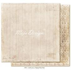 Papir - I wish you a happy new year - I Wish