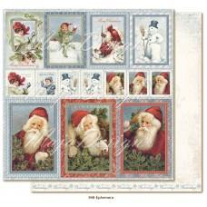 Paper - Ephemera - Joyous Winterdays